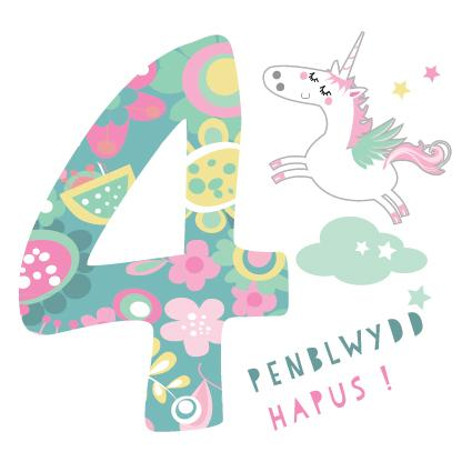 Happy Birthday 4 | Pink Pig - Siop Y Pentan