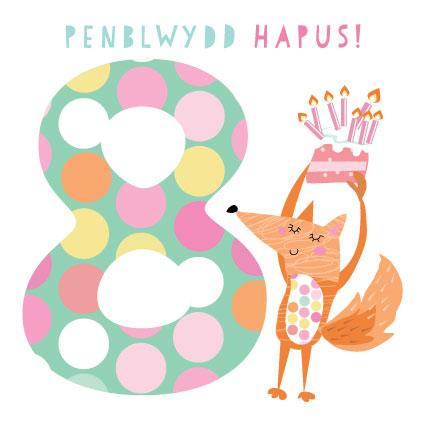 Happy Birthday 8 | Pink Pig - Siop Y Pentan