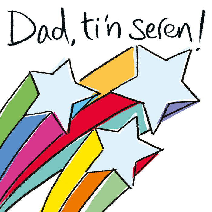 Fathers Sunday You're a Star Dad - Siop Y Pentan