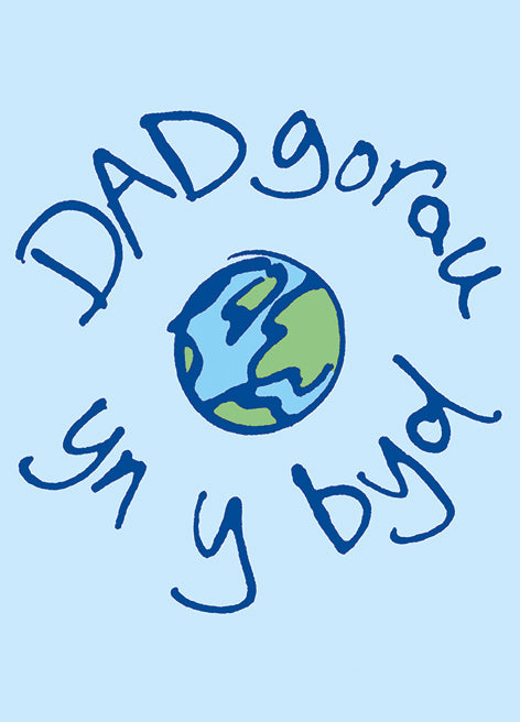 Fathers Sunday Best Dad in the World - Siop Y Pentan