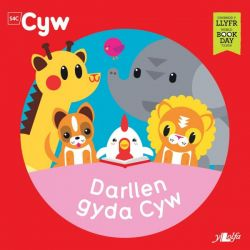 The Cyw Series: Reading With Cyw