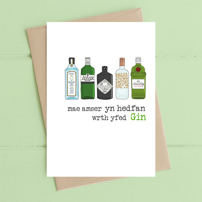 Time Flies While Drinking Gin | Dandelion Stationery - Siop Y Pentan