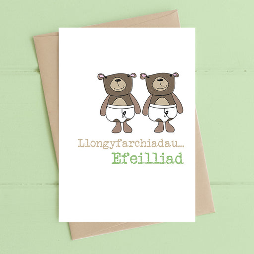 Twins Card and Cards