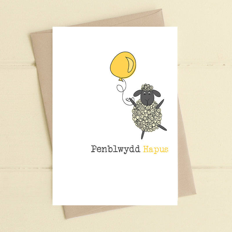 Happy Birthday Dandelion Stationery - Siop Y Pentan