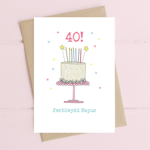 Happy Birthday 40 | Dandelion Stationery - Siop Y Pentan