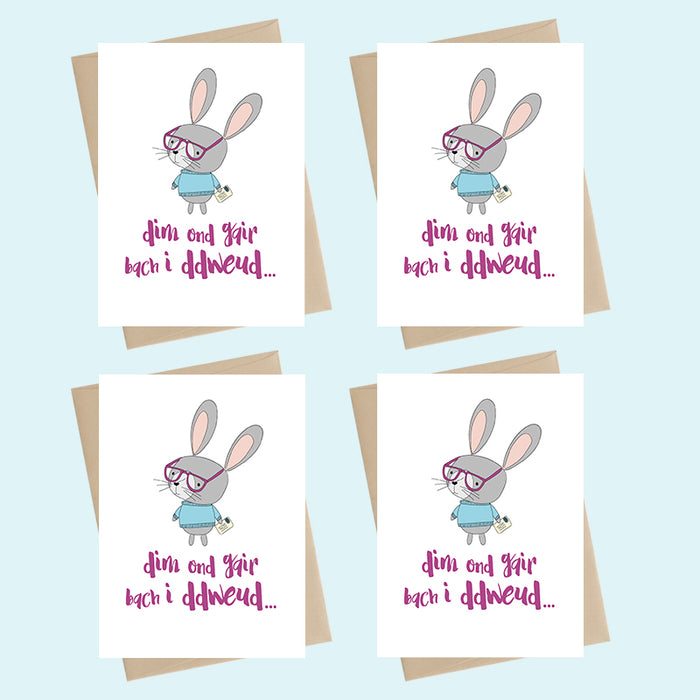 'Just a small word to say ...' pack Dandelion Stationery - Siop Y Pentan