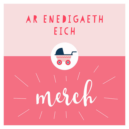 Cerdyn Ar Enedigaeth Eich Merch | On The Birth of Your Daughter
