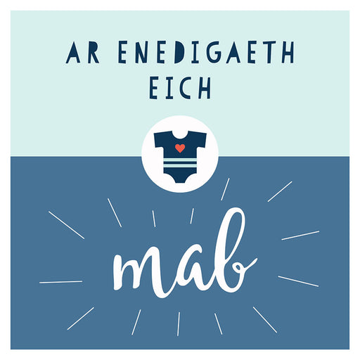 Cerdyn Ar Enedigaeth Eich Mab | On The Birth of Your Son