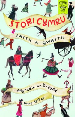 The Welsh Story World Book Day - Siop Y Pentan