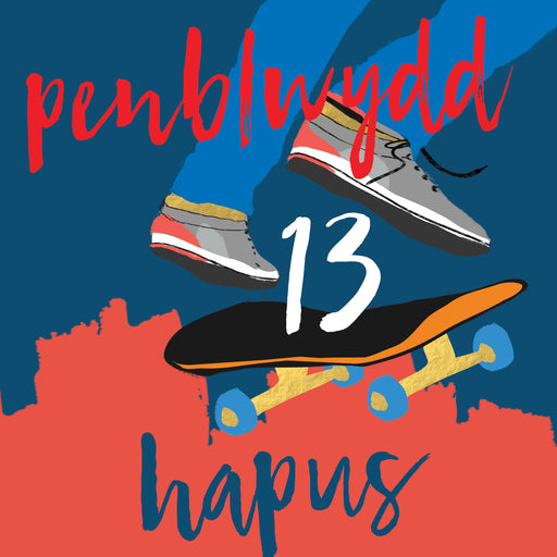 Birthday 13 | Hammond Gower - Pentan Shop
