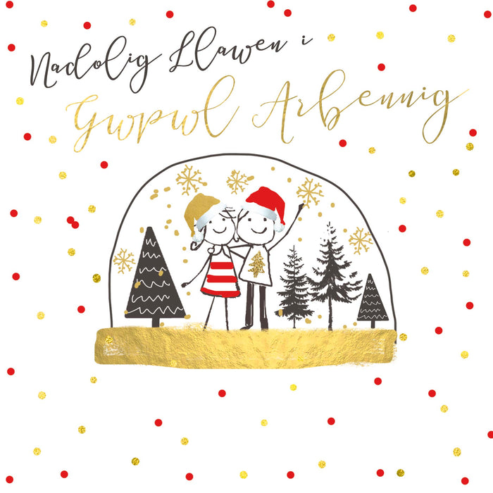 Merry Christmas Card - For a Special Couple - Siop Y Pentan