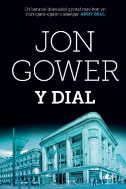 The Dial | Jon Gower - Pentan Shop