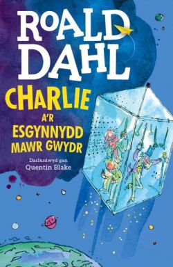 Charlie and the Great Glass Rising Roald Dahl - Siop Y Pentan