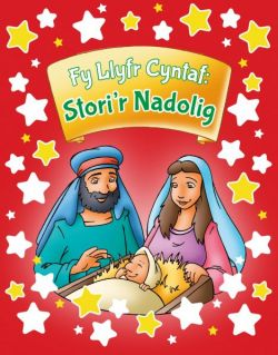 My First Book: A Christmas Story - Siop Y Pentan