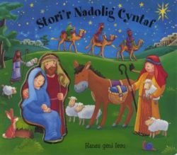 The First Christmas Story - Siop Y Pentan