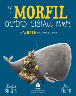 Whale Who Wanted More - Y / The Whale Who Wanted More - Siop Y Pentan