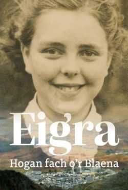 Eigra: Little Hogan from Blaena - Siop Y Pentan