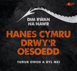 No Now No Now: Welsh History Through the Ages - Siop Y Pentan