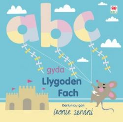 ABC With a Mouse - Siop Y Pentan