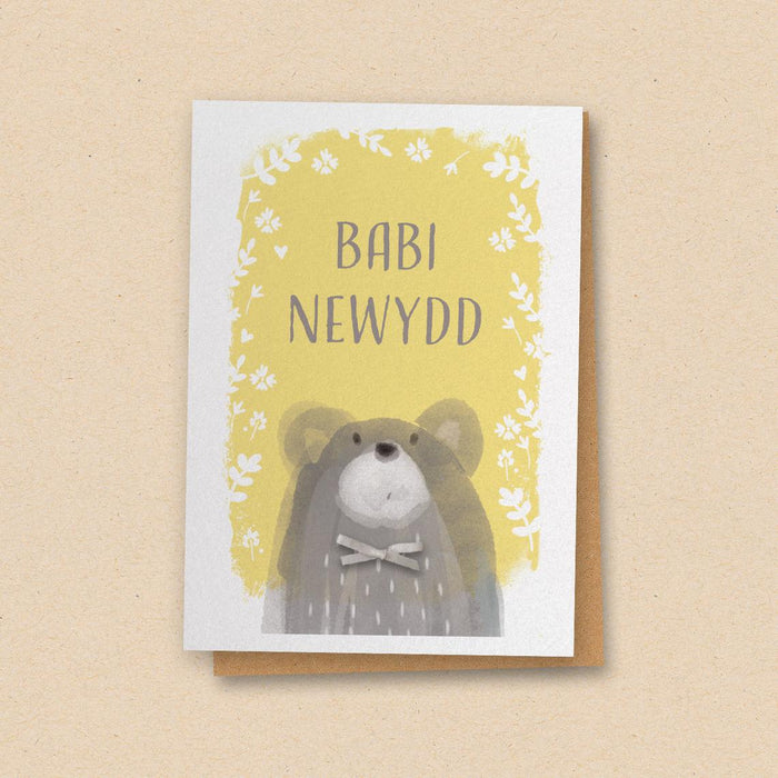 Baby Cards and Birth