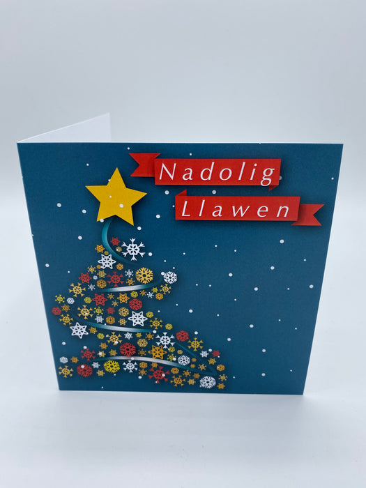 Pack of 8 Christmas Cards - Siop Y Pentan