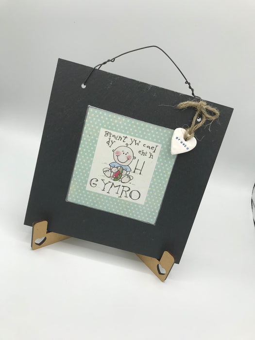 It's a privilege to be born Welsh Slate Square - Siop Y Pentan