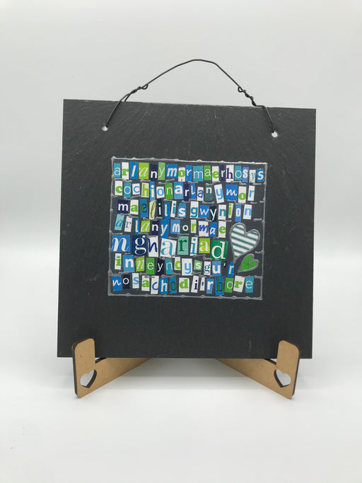 By the Sea Slate Square - Siop Y Pentan