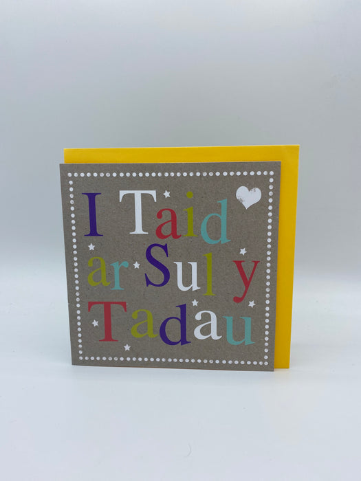 Father's Day Grandfather - Siop Y Pentan