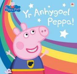 Peppa Pink: The Amazing Peppa! - Siop Y Pentan
