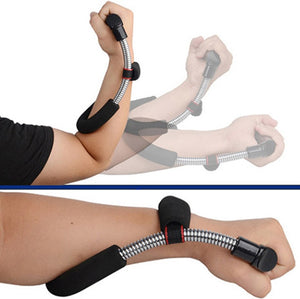 Super Arm Strengthener-Online Best Deals-Online Best Deals