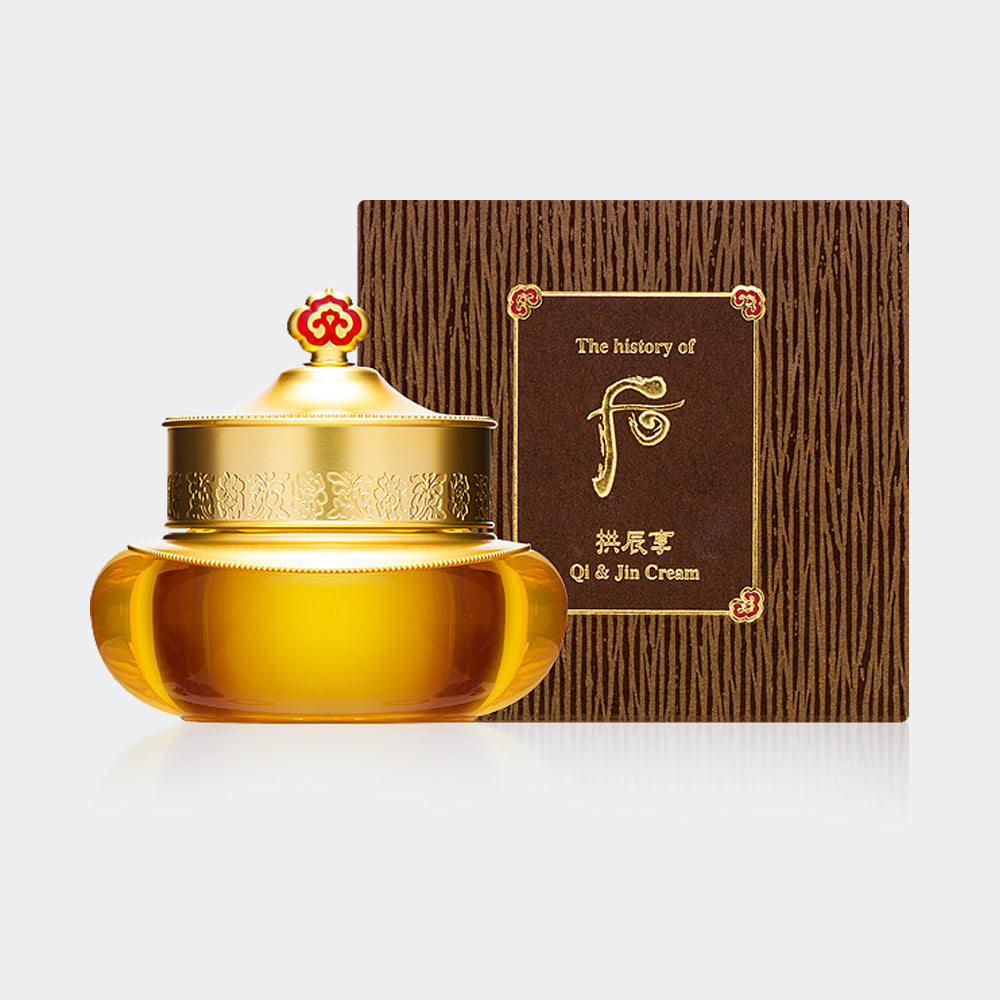 The History Of Whoo Gongjinhyang: Intensive Nutritive Cream