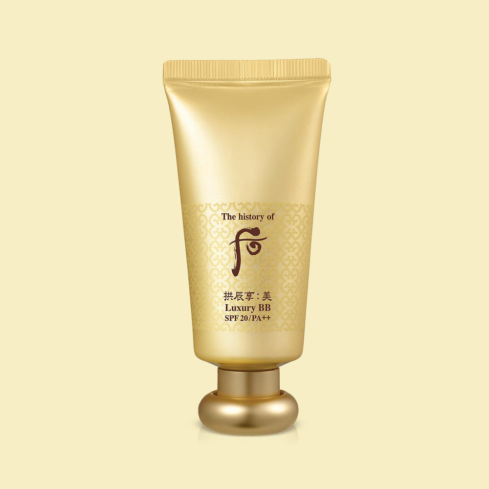The history of Whoo Gongjinhyang Mi Luxury BB Cream