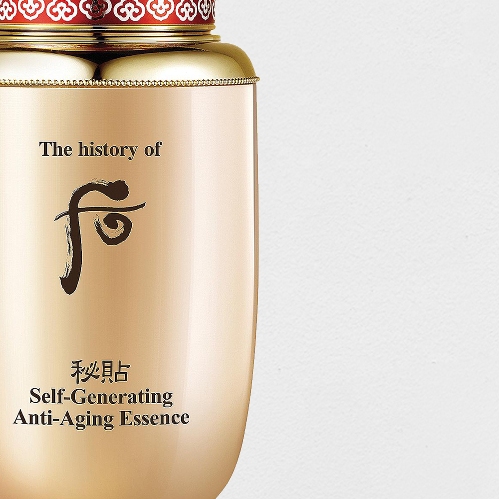 The History Of Whoo Bichup Self-Generating Anti-Aging Essence