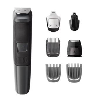 Philips Multi Groomer MG576013 - Marheba