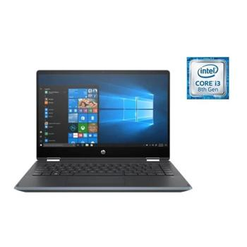 HP Pavilion x360 14-DH0005NE Convertible Touch Laptop – Core i3 2.1GHz 4GB 1TB+256GB Shared 14inch FHD Cloud Blue - Marheba