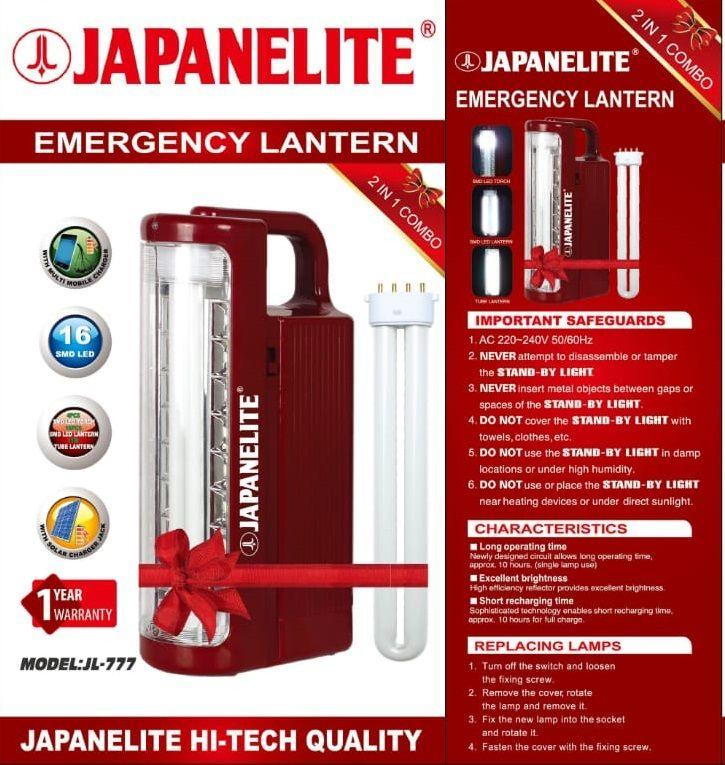 Japanelite High quality Emergency Lantern with additional led, JL-777 - Marheba