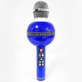 Bodn Kadn- BK 878 Wireless Karaoke Hand Held Microphone-Black. - Marheba