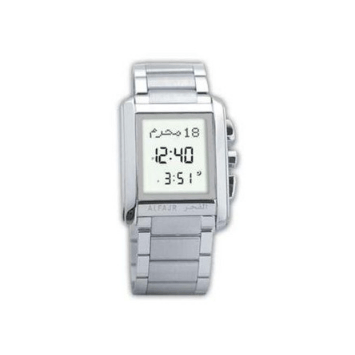 Al Fajr Men's Stainless Steel WS06-S Watch. - Marheba