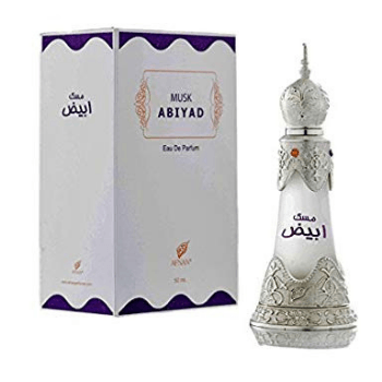 Afnan Musk Abiyad Perfume For Men And Women 20 Ml - Marheba
