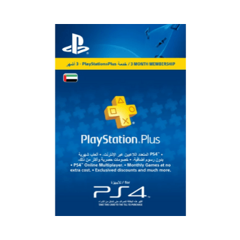 Playstation Plus 90 Days Online Gift Card - Marheba