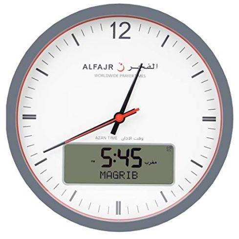 Al-Fajr Large Round Wall Clock (CR-23) - Marheba