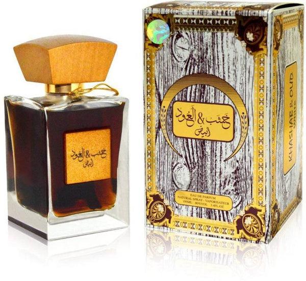 Arabiyat Khasab And Oud White Perfume (31014) Perfume - 100 ml - Marheba