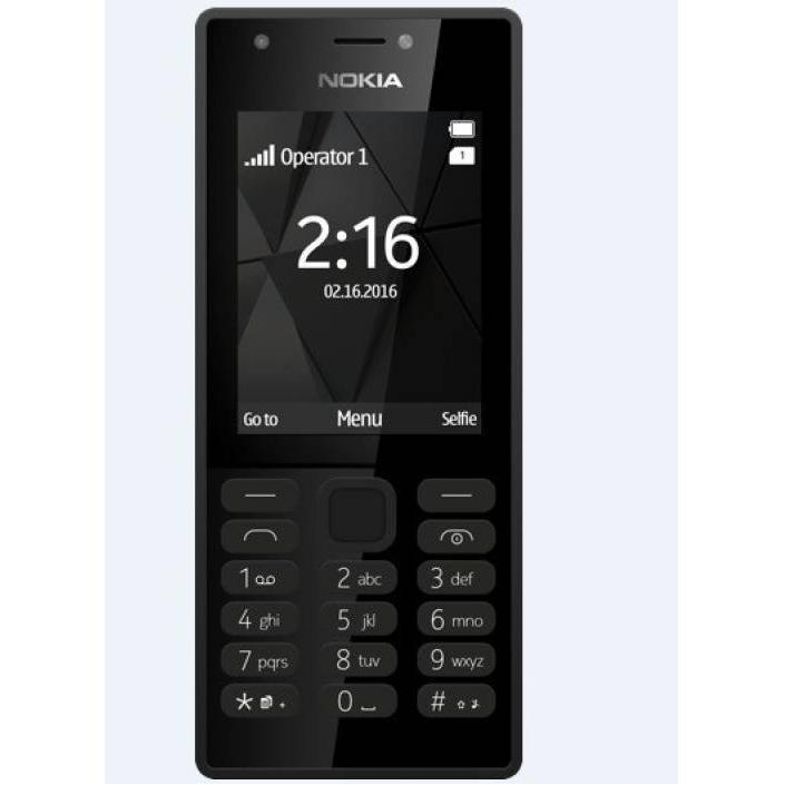 Nokia 216 Dual Sim,16MB Ram, microSD up to 32 GB , Flashlight-Black - Marheba