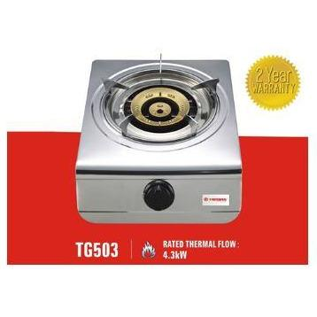 Tambass TG 503 Single Burner Gas Stove - Marheba