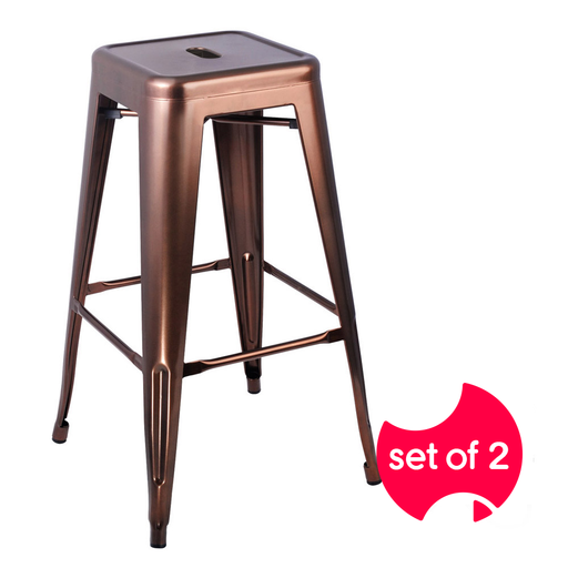 Set of 2 Metal Backless Stools - Bronze | FREE DELIVERY - OzChairs.com.au™