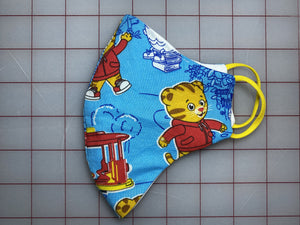Daniel Tiger kids face mask.