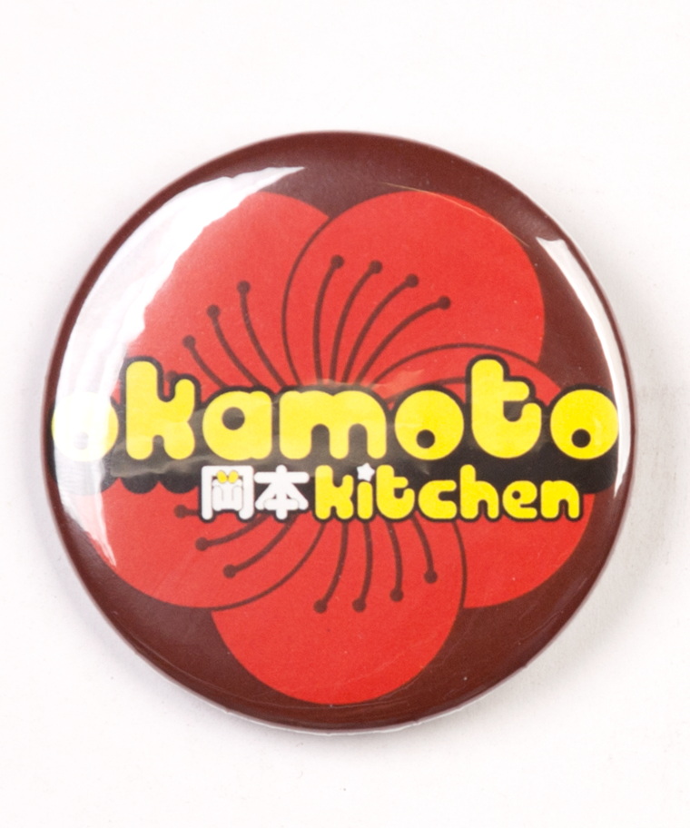 Okamoto Kitchen Logo Button