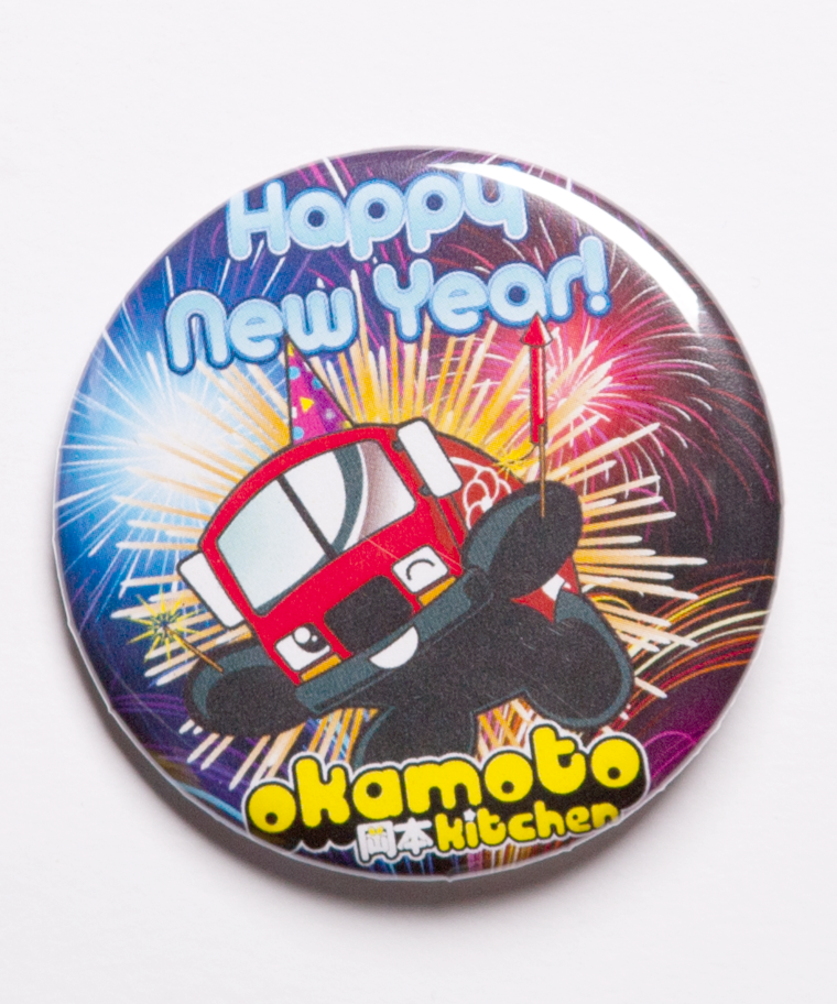 Umechan HNY! Button