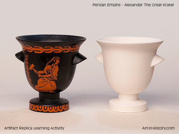 Paint Your Own Persian Empire Krater