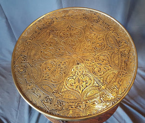 BRASS ASIAN TOP ENGLISH STAND